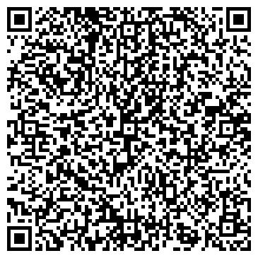 QR-код с контактной информацией организации ТАМАРА И Ко, ТОО