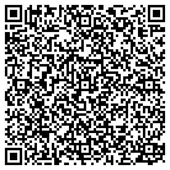 QR-код с контактной информацией организации Общество с ограниченной ответственностью ООО «Кристалл Тревел»