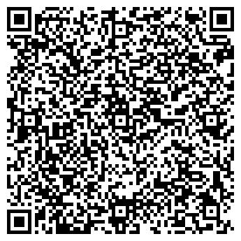QR-код с контактной информацией организации Aday Travel