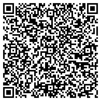 QR-код с контактной информацией организации ВсеСвит