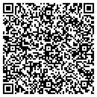 QR-код с контактной информацией организации HoMe