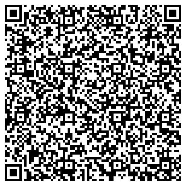 """QR-код с контактной информацией организации Товары для дома - """"Белый кот"""" в интернет магазине."""