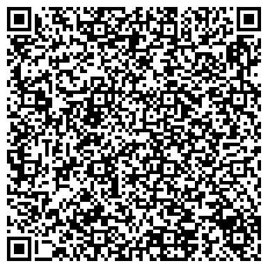 QR-код с контактной информацией организации Дмитриева И.Ю, ЧП