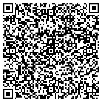 """QR-код с контактной информацией организации ООО """"ТДКом"""""""