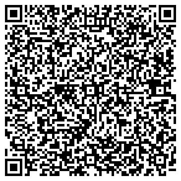 QR-код с контактной информацией организации салон красоты Александрия