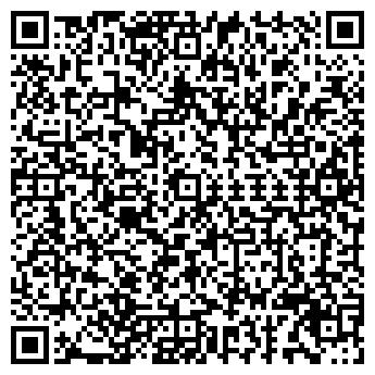 QR-код с контактной информацией организации DIAMOND-TOUR