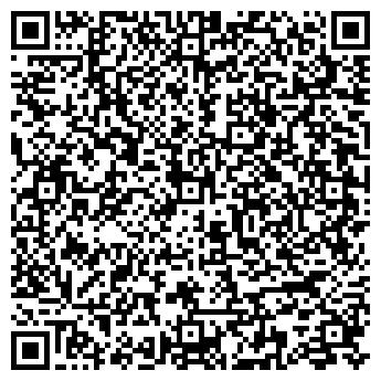 QR-код с контактной информацией организации TUI турагентство