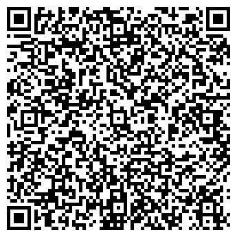 """QR-код с контактной информацией организации ЭЦ """"Великан"""""""