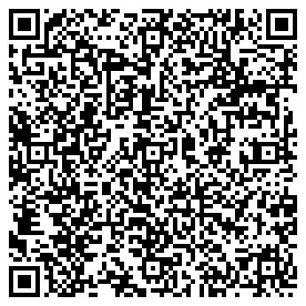 QR-код с контактной информацией организации Турагенство Aerolingkz