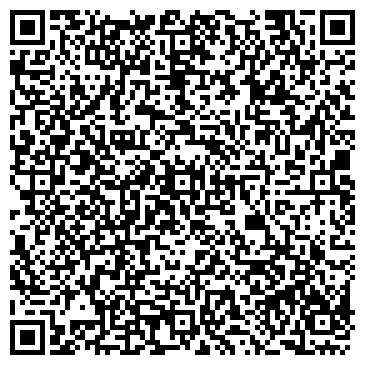 """QR-код с контактной информацией организации ТОО """"Туркестан Элит Тур"""""""