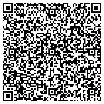 """QR-код с контактной информацией организации ТОО """"Бюро путешествий """"Вокруг Света"""""""