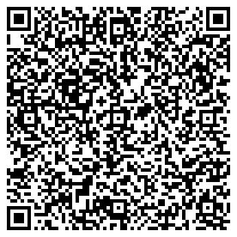 """QR-код с контактной информацией организации Частное предприятие TOO """"Versal Travel"""""""