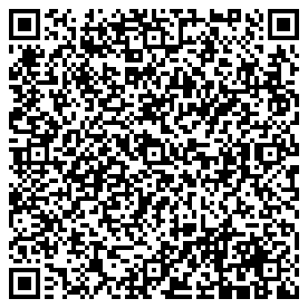 """QR-код с контактной информацией организации ТОО """"Акварида тур"""""""