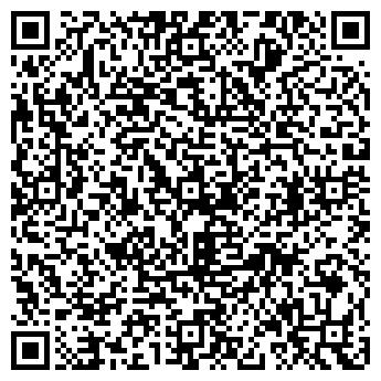 QR-код с контактной информацией организации tanGO TOur