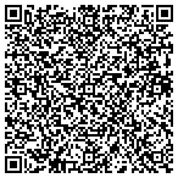 """QR-код с контактной информацией организации ТОО""""Онур Трэвел"""""""