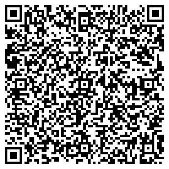 """QR-код с контактной информацией организации Общество с ограниченной ответственностью ТОО """"AsianTravelClub"""""""