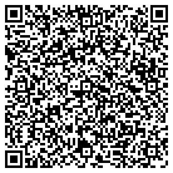 """QR-код с контактной информацией организации ТОО """"HOT TOUR"""""""