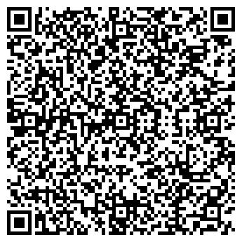 QR-код с контактной информацией организации WONDER LIFE