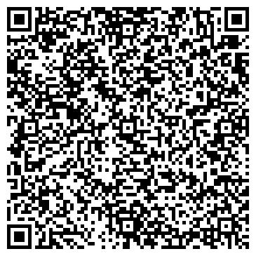 """QR-код с контактной информацией организации Туристская фирма """"TUR TRAVEL"""""""