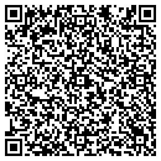 QR-код с контактной информацией организации Logos Travel