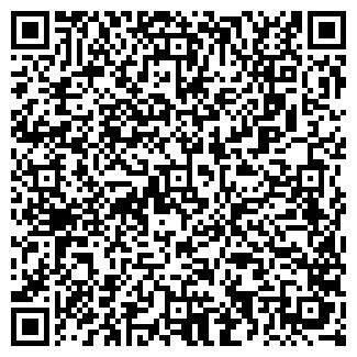 QR-код с контактной информацией организации NAK Travel