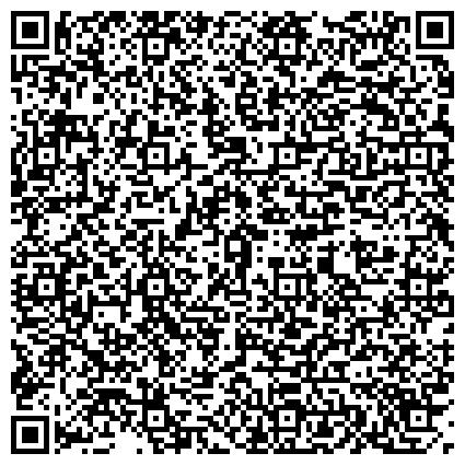 QR-код с контактной информацией организации Общество с ограниченной ответственностью «KMBSP» Konica Minolta Business Solutions Partner for Central Asia