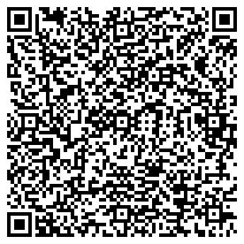 QR-код с контактной информацией организации Salamandratour