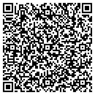 QR-код с контактной информацией организации Комфорт Тур