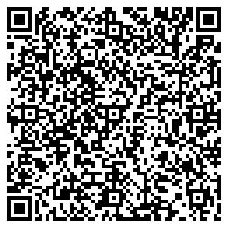 QR-код с контактной информацией организации ГРК Аксункар