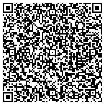 QR-код с контактной информацией организации ADEMA Салон красоты
