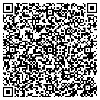 QR-код с контактной информацией организации Визовый центр