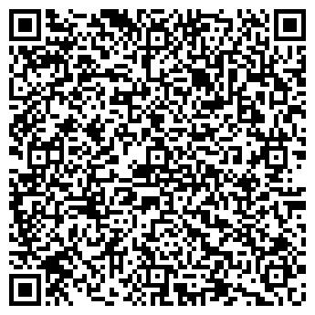 """QR-код с контактной информацией организации ПП """"Атаб Тревел"""""""