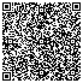QR-код с контактной информацией организации Отель