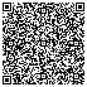 """QR-код с контактной информацией организации Студия """"Белый ветер"""""""