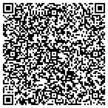 """QR-код с контактной информацией организации ТОВ """"Лагуна Тур"""""""