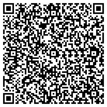 QR-код с контактной информацией организации ВаліZa