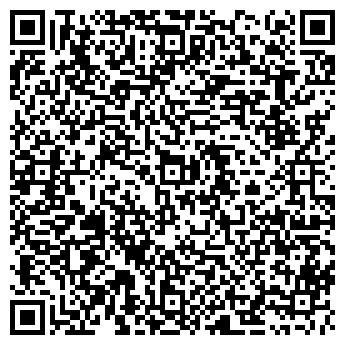 """QR-код с контактной информацией организации Общество с ограниченной ответственностью ООО """"Слон Тревел"""""""