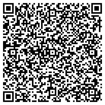QR-код с контактной информацией организации nomos travel
