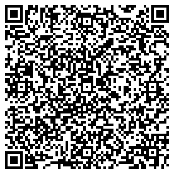 """QR-код с контактной информацией организации ТОВ """"Зонт-Тревел"""""""