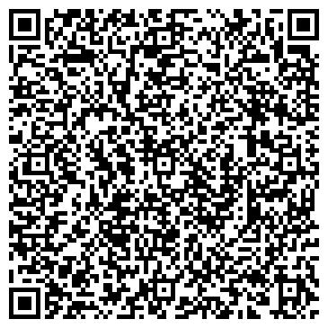 """QR-код с контактной информацией организации Общество с ограниченной ответственностью ООО """"Свитанта Тревел"""""""