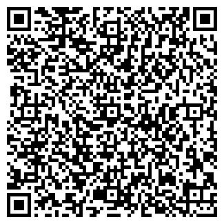 QR-код с контактной информацией организации LINEN