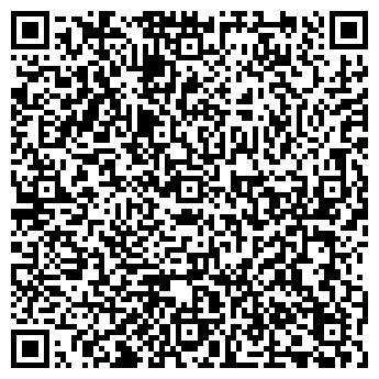 QR-код с контактной информацией организации МакСіма тур