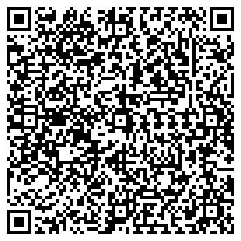QR-код с контактной информацией организации BOGACH
