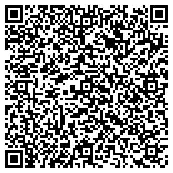 QR-код с контактной информацией организации Юниверсал тревел