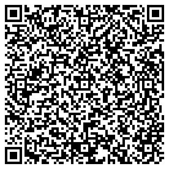 """QR-код с контактной информацией организации Кафе """"Трапеза"""""""