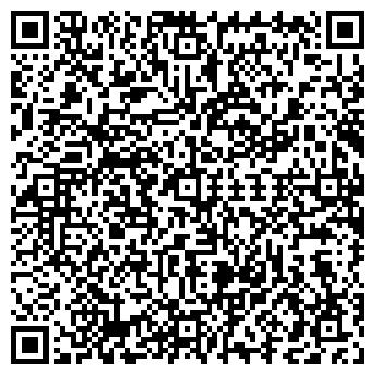 """QR-код с контактной информацией организации ООО """"Авита """""""