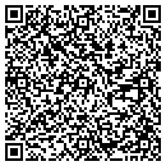 QR-код с контактной информацией организации VISA-CENTRE