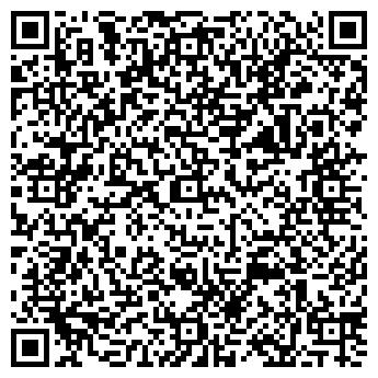 """QR-код с контактной информацией организации Студия """"Lady"""""""