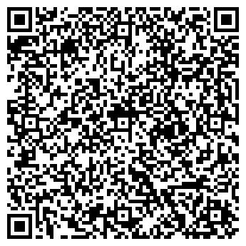 QR-код с контактной информацией организации Гостевой коттедж