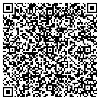"""QR-код с контактной информацией организации """"Аскания Тревел"""""""